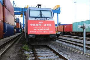 Sinotrans ist die Logistikdivision der China Merchants Group (CMG): (Foto: Duisport)